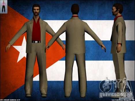 La Cosa Nostra mod для GTA San Andreas третий скриншот