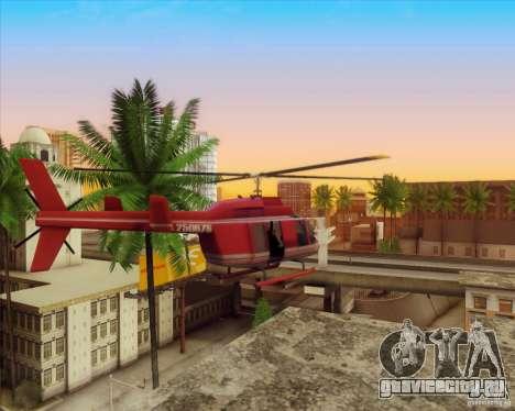 SA_Mod v1.0 для GTA San Andreas второй скриншот