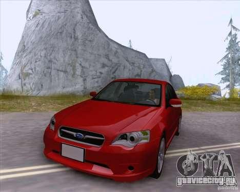 HQ Realistic World v2.0 для GTA San Andreas