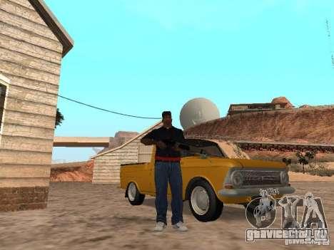 Оружие в багажнике для GTA San Andreas