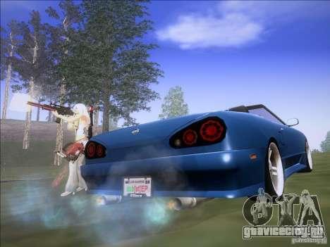 Elegy Cabrio Edition для GTA San Andreas вид сзади слева
