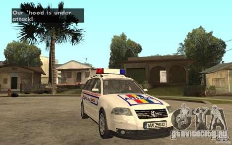 VW Passat B5 Variant Politia Romana для GTA San Andreas вид сзади