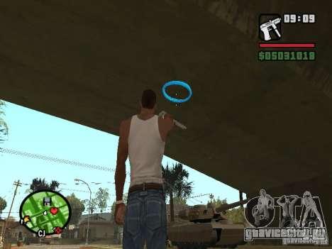 Portal Gun для GTA San Andreas второй скриншот