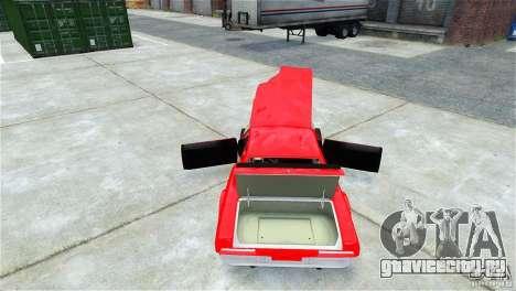 Jupiter Eagleray MK5 v.1 для GTA 4 вид сверху