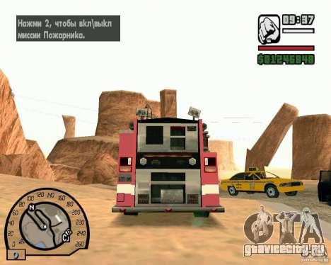 IV High Quality Lights Mod v2.2 для GTA San Andreas второй скриншот