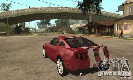 Shelby GT500 2010 для GTA San Andreas вид сзади слева