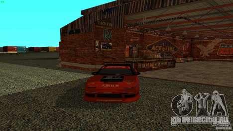 Nissan 240SX Signal Auto для GTA San Andreas вид сзади слева