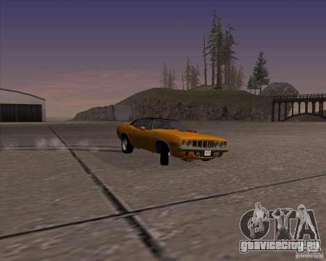 Plymouth Barracuda для GTA San Andreas вид сзади