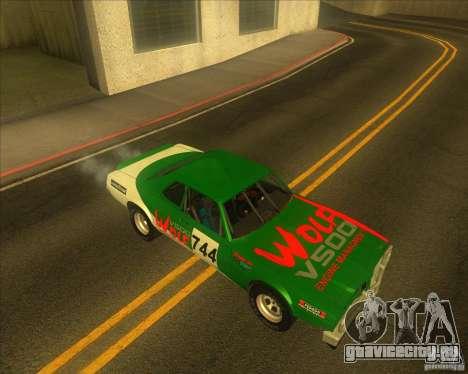 Jupiter Eagleray MK5 для GTA San Andreas вид сбоку