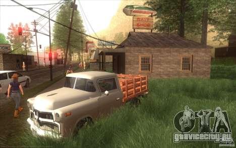 Walton HD для GTA San Andreas