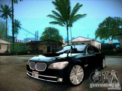 BMW 750Li 2010 для GTA San Andreas