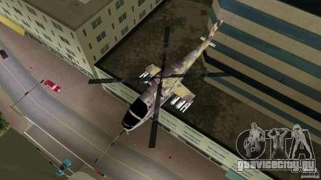 Mi-24 HindB для GTA Vice City вид сзади слева