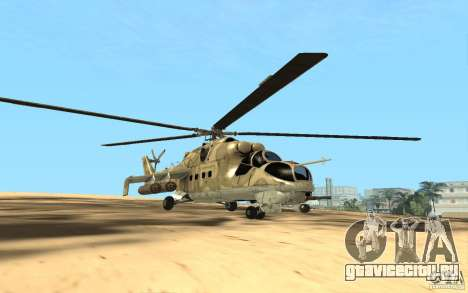 МИ 24 для GTA San Andreas вид сзади слева