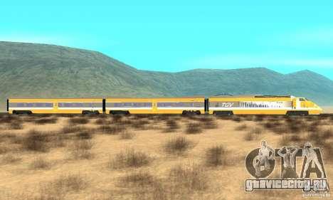 TGV SOUTH WEST для GTA San Andreas вид слева