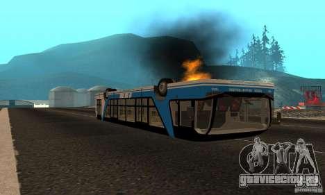 Design X XAPGL для GTA San Andreas вид сзади