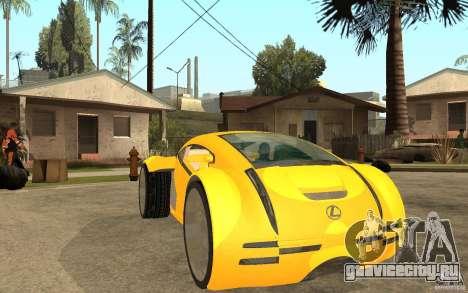 Lexus Concept 2045 для GTA San Andreas вид сзади