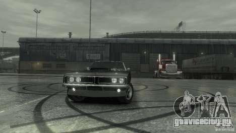 Dodge Charger RT 1969 Tun для GTA 4