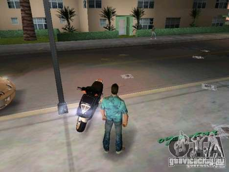 PIAGGIO NRG MC3 для GTA Vice City вид сзади