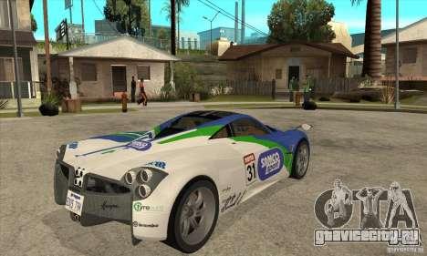 Pagani Huayra ver. 1.1 для GTA San Andreas вид сзади