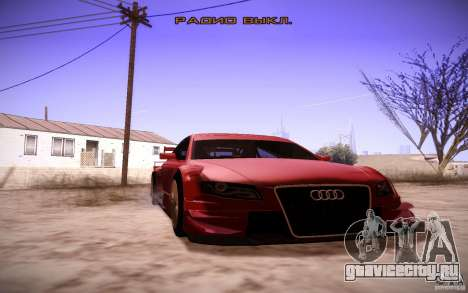 Audi A4 DTM для GTA San Andreas вид изнутри