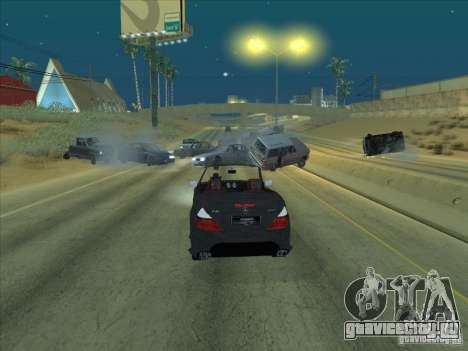 Силовое поле для GTA San Andreas