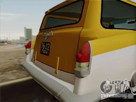 ГАЗ 22 для GTA San Andreas вид справа