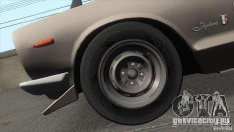 Nissan Skyline 2000 GT-R Coupe для GTA San Andreas вид изнутри