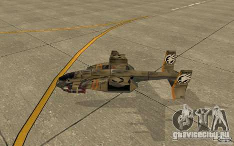 Косатка air Command & Conquer 3 для GTA San Andreas