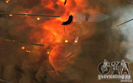 Чёрная дыра для GTA San Andreas четвёртый скриншот