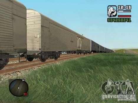 Рефрижераторный вагон Дессау для GTA San Andreas вид слева