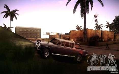 ГАЗ 2402 4x4 PickUp для GTA San Andreas