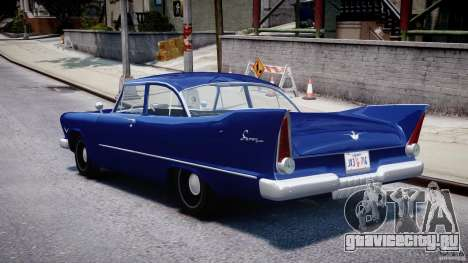 Plymouth Savoy Club Sedan 1957 для GTA 4 вид сзади слева