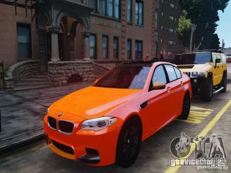 BMW M5 F10 2012 Aige-edit для GTA 4 вид сзади слева