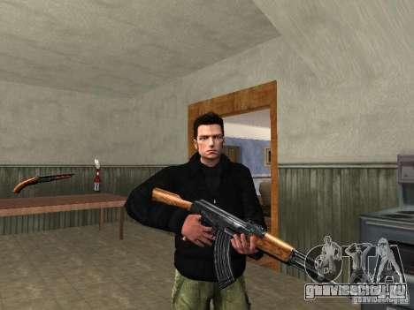 Claude HD Remake (Beta) для GTA San Andreas