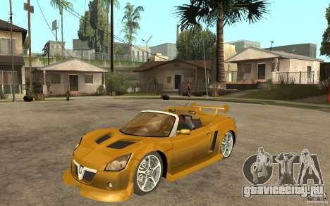 Opel Speedster для GTA San Andreas