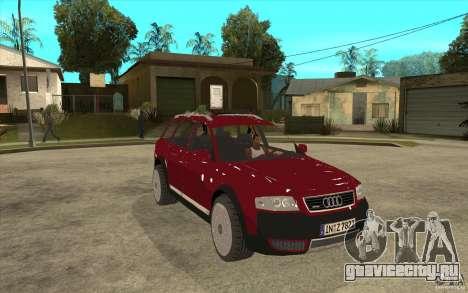 Audi Allroad Quattro v1.1 для GTA San Andreas вид сзади