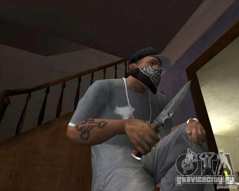 Охотничий клинок для GTA San Andreas