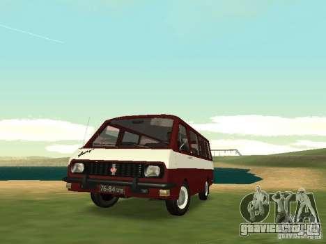 РАФ 2203 CR v.2 для GTA San Andreas