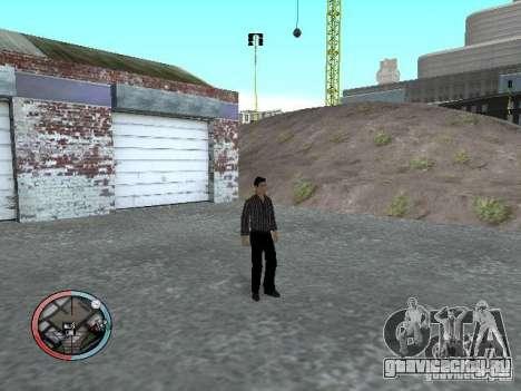 Маскировка для GTA San Andreas