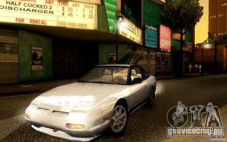 Nissan 180SX Kouki для GTA San Andreas вид слева