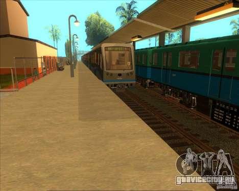 Высокие платформы на ж/д станциях для GTA San Andreas второй скриншот
