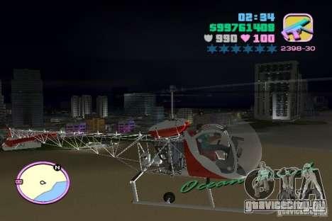 Bell 47 для GTA Vice City вид справа