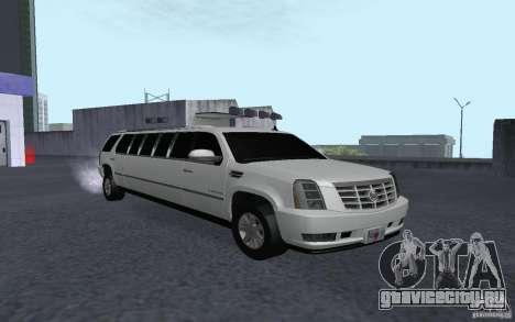 Cadillac Escalade 2008 Limo для GTA San Andreas вид сзади слева