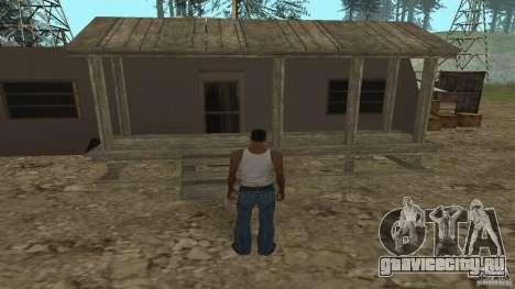 Реалистичная пасека v1.0 для GTA San Andreas четвёртый скриншот