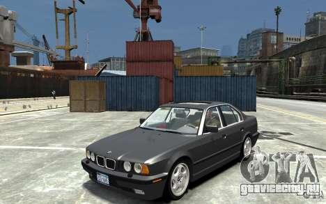 BMW 540i E34 v3.0 для GTA 4