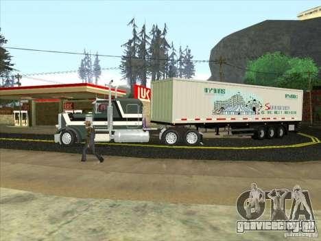 Сесть и выйти из любой машины для GTA San Andreas третий скриншот