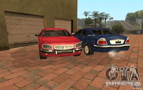 ГАЗ 3111 для GTA San Andreas вид сзади слева