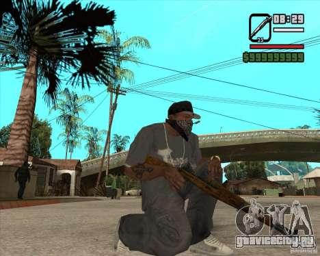 Пак оружия из Fallout New Vegas для GTA San Andreas пятый скриншот