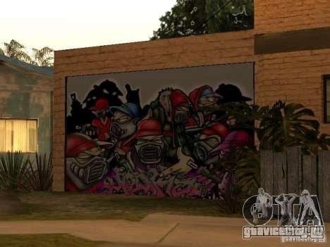 Новый дом СиДжея для GTA San Andreas второй скриншот