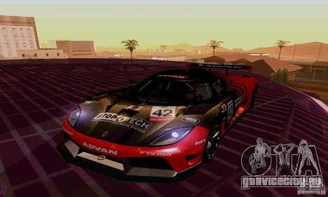 Koenigsegg Agera R для GTA San Andreas вид сзади